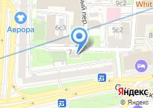 Компания «Участковый пункт полиции район Арбат» на карте