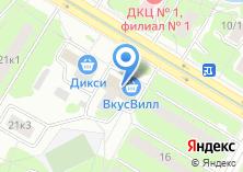 Компания «Дары Армении» на карте