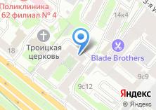 Компания «Veresov Gallery» на карте