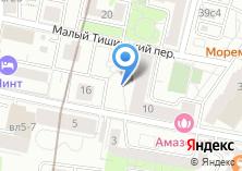 Компания «Автостоянка на Малом Тишинском переулке» на карте