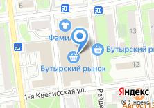 Компания «Бутырский» на карте