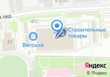 Компания «Вятский» на карте