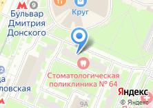 Компания «Стоматологическая поликлиника №64» на карте