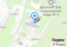 Компания «Средняя общеобразовательная школа №658» на карте