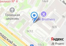 Компания «СОЮЗШАХТООСУШЕНИЕ» на карте