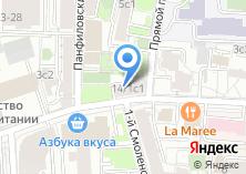 Компания «Систайл» на карте