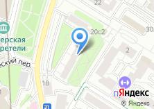 Компания «Клиника доктора Артемова» на карте