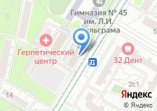 Компания «Номос» на карте