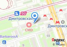 Компания «На Бутырской» на карте