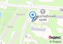 Компания «Церковная лавка на Перекопской» на карте