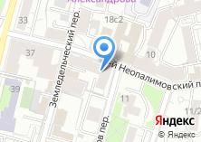 Компания «Промуглесбыт» на карте