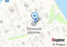 Компания «Храм Троицы Живоначальной в Троицком-Шереметьево» на карте