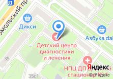 Компания «Детский центр диагностики и лечения им. Н.А. Семашко» на карте