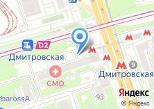 Компания «Магазин молочных продуктов на Бутырской» на карте