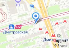 Компания «Магазин цветов на Бутырской» на карте