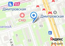 Компания «Мастерская по ремонту одежды и обуви на Бутырской» на карте