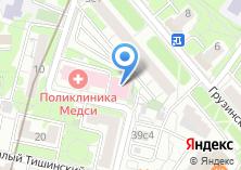 Компания «Docdoc.ru» на карте