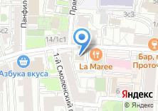 Компания «ЕИРЦ района Арбат» на карте