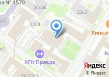 Компания «Пари Элизе-Парфюм» на карте