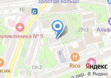 Компания «Хегфорс-Москва торговая компания» на карте
