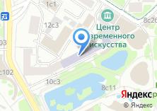 Компания «ИФЗ РАН» на карте
