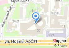 Компания «ФГБУ НМИЦ РК Минздрава России» на карте