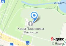 Компания «Храм Святой Великомученицы Параскевы Пятницы в Качалове» на карте