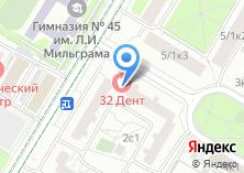 Компания «32 Дент - стоматологическая клиника - 32 Дент» на карте