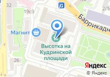 Компания «Остатки сладки» на карте