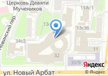 Компания «Marriott Novy Arbat» на карте