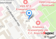 Компания «DSCH» на карте