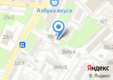 Компания «Noventalis» на карте