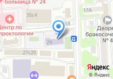 Компания «Центр образования №1601» на карте