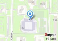 Компания «Средняя общеобразовательная школа №655» на карте