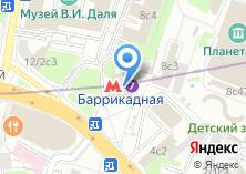 Компания «Станция Баррикадная» на карте