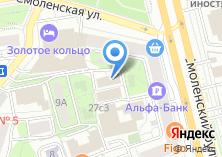 Компания «Адвокатский кабинет Оршева В.А» на карте