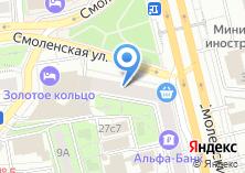 Компания «Сталь-экспорт ооо» на карте