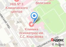 Компания «Клиника Психиатрии им. С.С. Корсакова» на карте