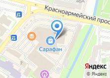 Компания «Секунда» на карте