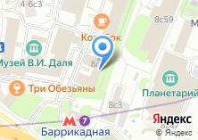Компания «Беловодие» на карте