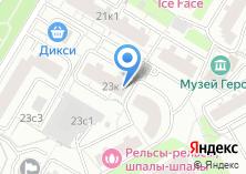 Компания «Ультра-Композитс» на карте