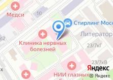 Компания «Клиника Нервных болезней им. А.Я. Кожевникова» на карте