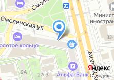 Компания «Порше Центр Москва» на карте