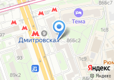 Компания «Медсанчасть №17 Городская поликлиника №12» на карте