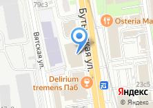 Компания «Осетинские пироги магазин хлебобулочных изделий» на карте