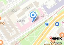 Компания «Поликлиника №5 Центральный военный клинический госпиталь им. А.А. Вишневского» на карте