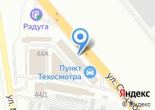 Компания «Автощит» на карте