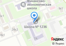 Компания «Средняя общеобразовательная школа №230 им. С.В. Милашенкова» на карте