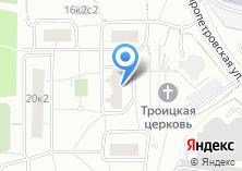 Компания «Территориальная избирательная комиссия района Чертаново Центральное» на карте