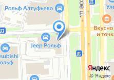 Компания «РОЛЬФ Диамант» на карте